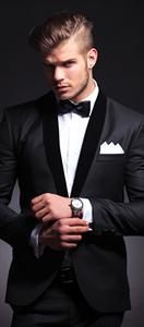 Smoking Anzug
